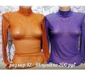 водолазки сеточка - Женская одежда в Керчи