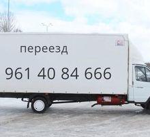 Перевозка груза на газели - Грузовые перевозки в Симферополе