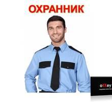 Охранник  мини-отеля - Охрана, безопасность в Севастополе