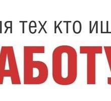 Работа Подработка!!!!!! - Работа на дому в Черноморском