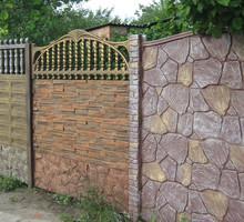 Еврозаборы в Феодосии – только качественные изделия от надежных исполнителей! - Заборы, ворота в Крыму