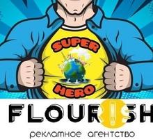 Требуется супервайзер - Менеджеры по продажам, сбыт, опт в Севастополе