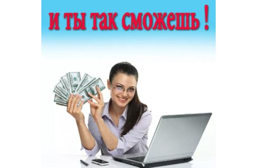 Oнлaйн-вaкaнcия для вcex, фото — «Реклама Севастополя»