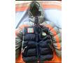 куртки на мальчика, фото — «Реклама Севастополя»