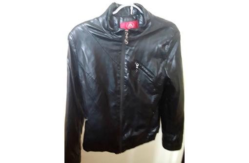 кожаная куртка женская, фото — «Реклама Севастополя»