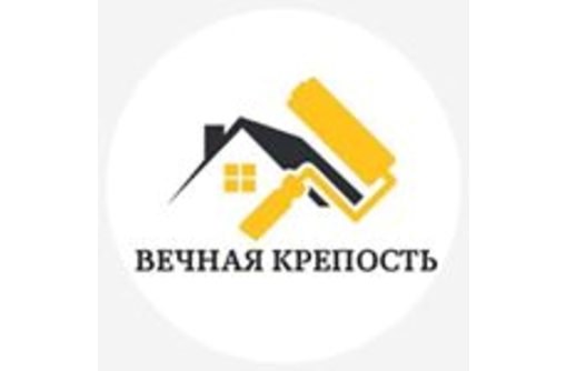 Требуется Подсобники\Мастера - Строительство, архитектура в Саках