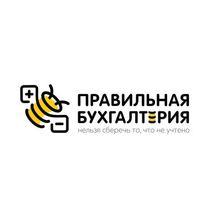 Бухгалтерские услуги 1000 рублей - Бухгалтерские услуги в Севастополе