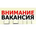 На производство искусственных елей требуется инженер механик оборудования - Рабочие специальности, производство в Севастополе
