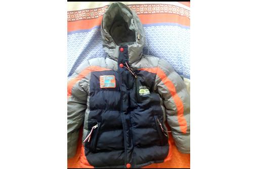 куртка на мальчика, фото — «Реклама Севастополя»