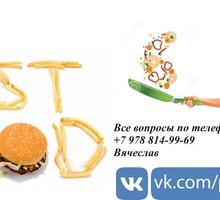 Помощница в Фаст-Фуд - Бары / рестораны / общепит в Крыму