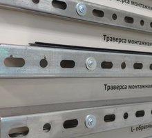 Траверсы монтажные - Металлы, металлопрокат в Севастополе