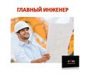 Главный инженер - Строительство, архитектура в Севастополе