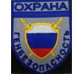 требуются охранники Судак вахта - Охрана, безопасность в Крыму