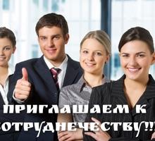 Работа твоей Мечты!!! - Работа для студентов в Симферополе