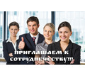 Работа твоей Мечты!!! - Работа для студентов в Крыму