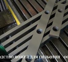 Ножи для гильотинных Н3121, НД3317Г 520х75х25мм в наличии. - Продажа в Партените