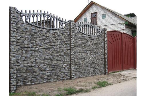 Еврозабор усиленный Саки - Заборы, ворота в Саках