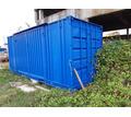 Куплю контейнер 20 футов - Куплю в Крыму