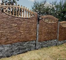 Еврозабор усиленный Бахчисарай - Заборы, ворота в Бахчисарае