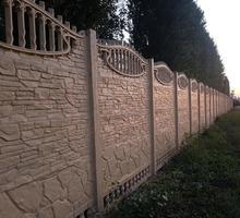 Еврозабор в Армянске и в Крыму - Заборы, ворота в Армянске