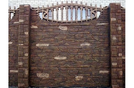 Еврозабор в Красноперекопске и в КРЫМУ - Заборы, ворота в Красноперекопске