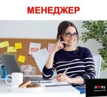 Менеджер по подбору персонала - Руководители, администрация в Севастополе