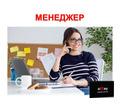 Менеджер-оператор - Руководители, администрация в Севастополе
