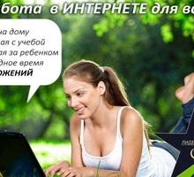 Нужен Администратор (без опыта) - IT, компьютеры, интернет, связь в Севастополе