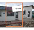 Продажа торгового помещения - Коттеджи в Крыму