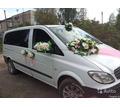 Пассажирские перевозки, заказ микроавтобуса - Пассажирские перевозки в Крыму