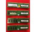 DDR2 2гига Hynix 2 планки из одной партии - Комплектующие и запчасти в Саках