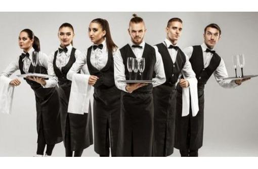 """Арт- кафе """"Кеды"""" требуется персонал: повара-универсалы, официанты - Бары / рестораны / общепит в Севастополе"""
