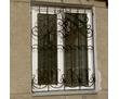 Делаем оконные решётки, фото — «Реклама Севастополя»