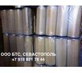 ФИЛЬТРЫ СУДОВЫЕ  ЭТФ-3 , в наличии - Для водного транспорта в Севастополе