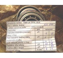 Подшипники для тепловозных и судовых турбокомпресcоров . ( NVD26 , NVD36) - Для водного транспорта в Севастополе