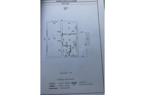 Продаю дом 153м² на участке 4.3 - Дома в Севастополе