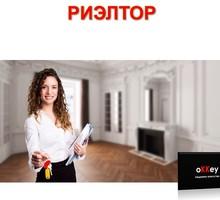 Риэлтор г. Симферополь - Недвижимость, риэлторы в Симферополе