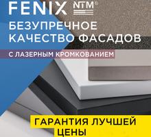 Мебельные фасады на заказ - ФЕНИКС - Мебель на заказ в Симферополе