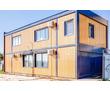 Быстровозводимые конструкции: ангары, склады, офисы, боксы, магазины, автомойки, гаражи и т.п., фото — «Реклама Севастополя»