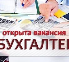 Требуется заместитель главного бухгалтера на производство - Бухгалтерия, финансы, аудит в Симферополе