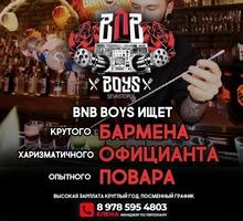 Требуется персонал в BNB! - Бары / рестораны / общепит в Севастополе