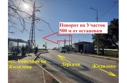 Продадим участок на Жидилова, Фланговая . 4 сотки ИЖС Ровный, хорошее место на ровной возвышенности. - Участки в Севастополе
