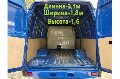 Грузоперевозки без посредников. Переезды - Грузовые перевозки в Севастополе