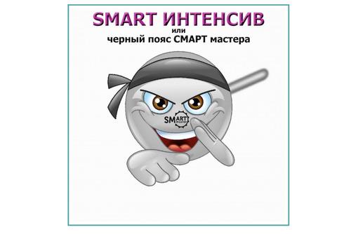 Smart pedicure/ маникюр и педикюр с нуля, фото — «Реклама Севастополя»