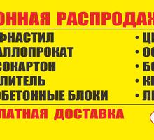 Кровельные материалы в Севастополе: металлочерепица, профнастил– группа компаний «Профиль» - Кровельные материалы в Севастополе