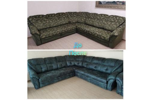 перетяжка и ремонт мягкой мебели любой сложности, фото — «Реклама Евпатории»