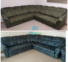 Перетяжка и ремонт мягкой мебели любой сложности - Сборка и ремонт мебели в Евпатории