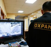 Требуется в пансионат: ОХРАННИКИ, СТРОИТЕЛИ по внутренним работам - Охрана, безопасность в Алуште