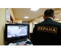 Требуется в пансионат: ОХРАННИКИ, СТРОИТЕЛИ по внутренним работам - Охрана, безопасность в Крыму