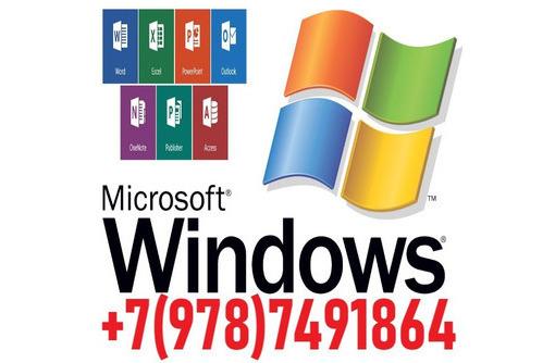 Профессиональная установка, настройка программ. Windows. Ремонт. Выезд на дом., фото — «Реклама Севастополя»